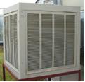 """Cabinet"" Evaporative Cooler"